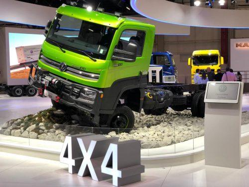 Caminhões e utilitários: começa a FENATRAN 2019